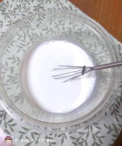 ミルクアイス作り方