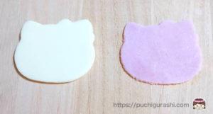 クッキー型 他の使い方