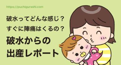 赤ちゃんを抱くママ